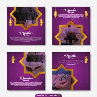 Modèle de publication sur les médias sociaux ramadan kareem