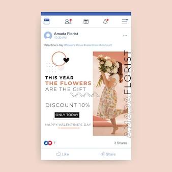 Modèle de publication sur les médias sociaux de la saint-valentin minimaliste géométrique