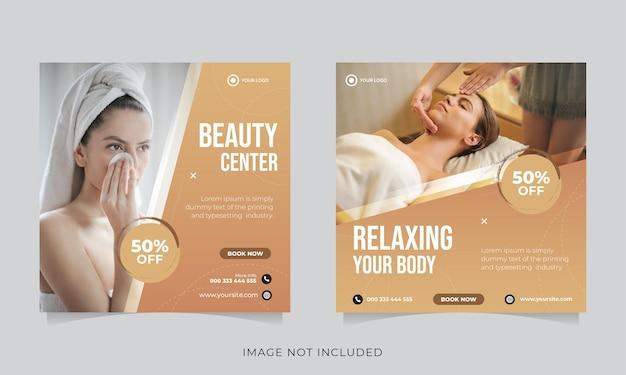 Modèle de publication de médias sociaux de salon de beauté