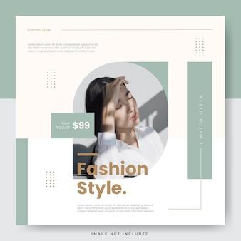 Modèle de publication sur les médias sociaux de style de mode moderne