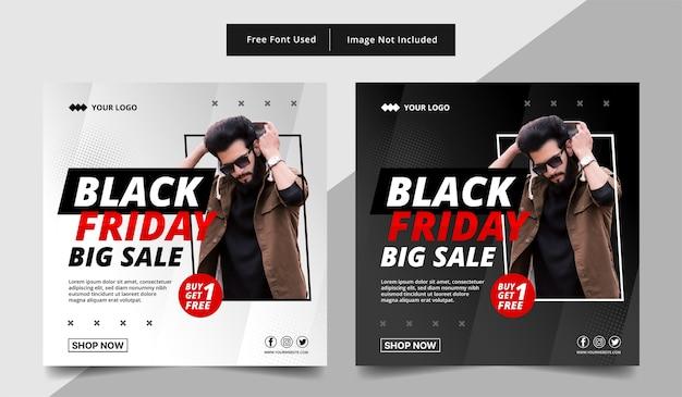 Modèle de publication de médias sociaux vendredi noir grande vente.