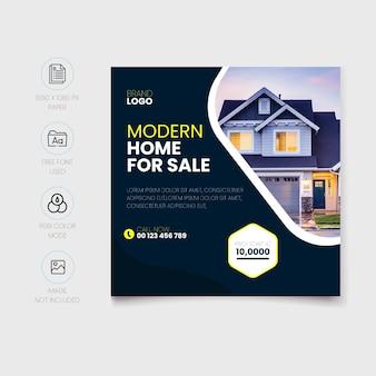 Modèle de publication sur les médias sociaux de vente à domicile moderne