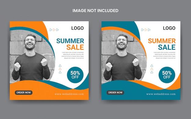 Modèle de publication de médias sociaux de vente d'été