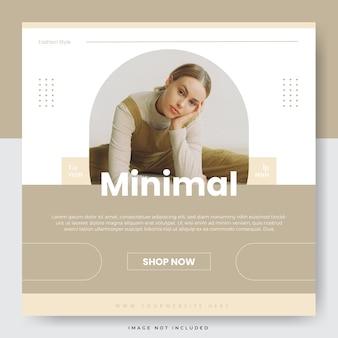 Modèle de publication de médias sociaux de vente de mode minimaliste
