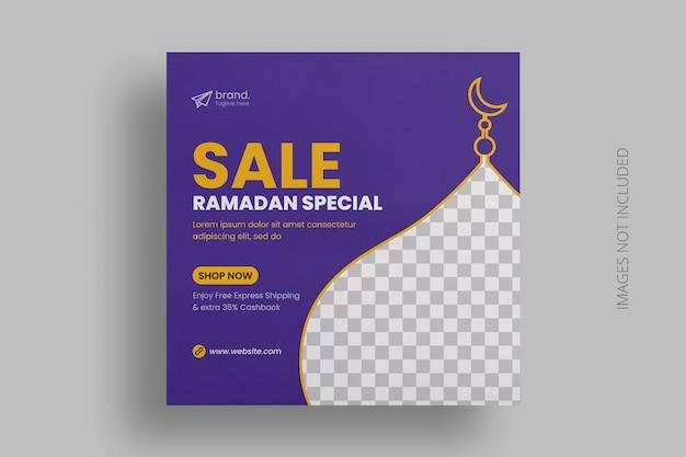 Modèle de publication de médias sociaux de vente ramadan flyer carré