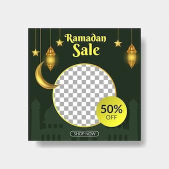 Modèle de publication de médias sociaux de vente ramadan kareem