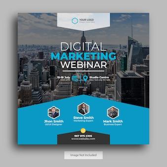 Modèle de publication sur les médias sociaux webinaire sur le marketing numérique, modèle de bannière carrée