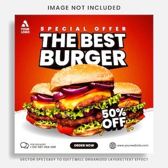 Modèle de publication de menu de nourriture et de restaurant burger sur les médias sociaux