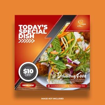 Modèle de publication premium abstrait de nourriture de restaurant coloré plat spécial de médias sociaux