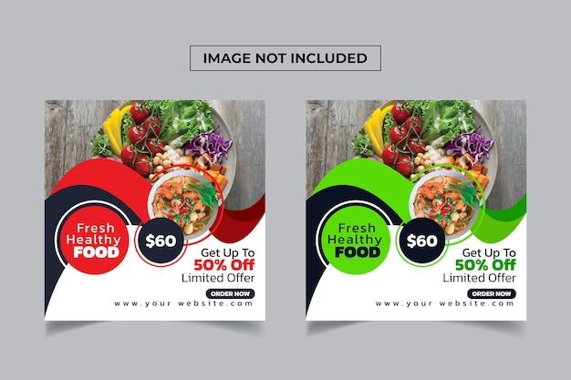 Modèle de publication de promotion de vente de nourriture sur les médias sociaux