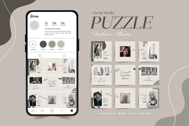 Modèle de publication de puzzle de médias sociaux à la mode pour la publicité de produit féminin de mode