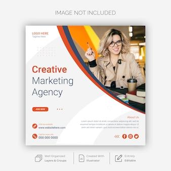 Modèle de publication sur les réseaux sociaux d'une agence de marketing créatif