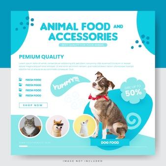 Modèle de publication sur les réseaux sociaux de bannière d'animalerie et d'accessoires