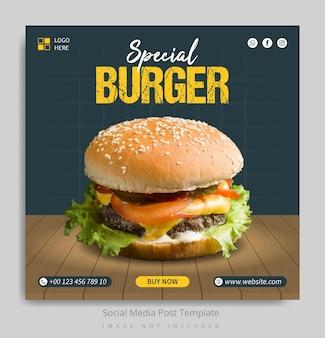 Modèle De Publication Sur Les Réseaux Sociaux Burger Spécial Vecteur Premium