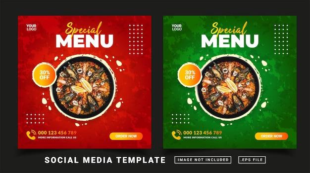 Modèle de publication sur les réseaux sociaux du menu special food. flyer ou publication médiatique adaptée à la vente promotionnelle