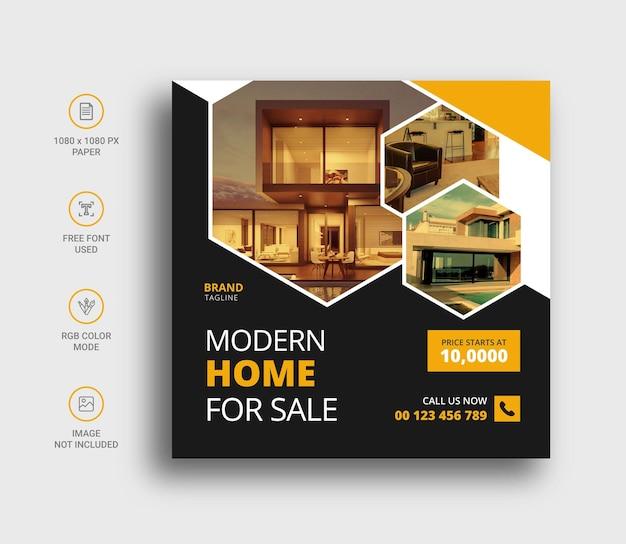 Modèle de publication sur les réseaux sociaux et de flyer carré pour les entreprises immobilières