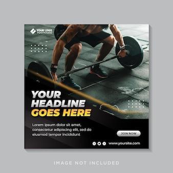 Modèle de publication sur les réseaux sociaux de gym et fitness
