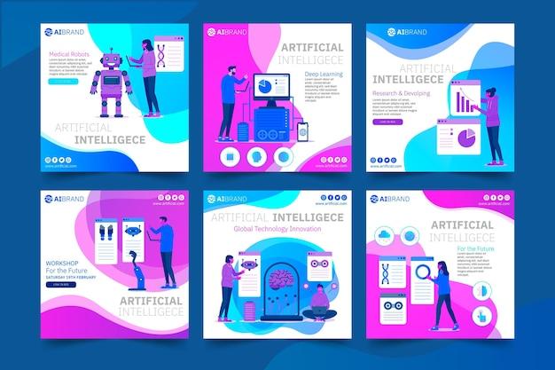 Modèle de publication sur les réseaux sociaux sur l'intelligence artificielle