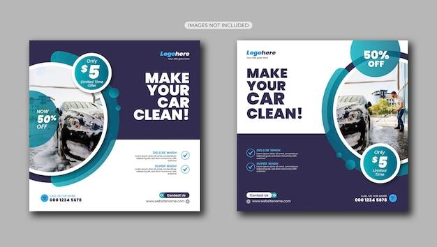 Modèle de publication sur les réseaux sociaux de lavage de voiture