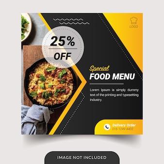Modèle de publication sur les réseaux sociaux de menu spécial de nourriture