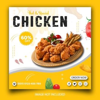 Modèle de publication sur les réseaux sociaux pour la promotion du poulet frit et le restaurant