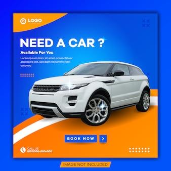 Modèle de publication sur les réseaux sociaux de voiture de location