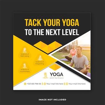 Modèle de publication sur les réseaux sociaux de yoga
