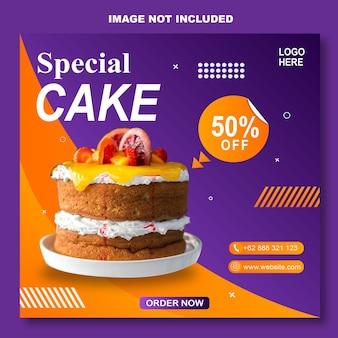 Modèle de publication spéciale sur les médias sociaux pour la vente de gâteaux