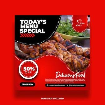 Modèle de publication spéciale de menu abstrait de restaurant de nourriture saine de restaurant