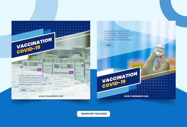 Modèle de publication de vaccin contre le coronavirus sur les réseaux sociaux