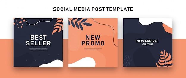 Modèle de publications sur les médias sociaux de vente abstraite colorée