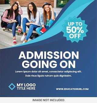 Modèle de publicité de bannière de l'école d'éducation