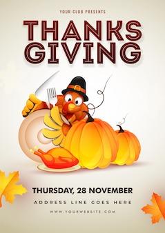 Modèle de publicité ou dépliant avec illustration de citrouilles, poulet, oiseau de dinde tenant une assiette, une fourchette et un couteau pour la fête de thanksgiving.