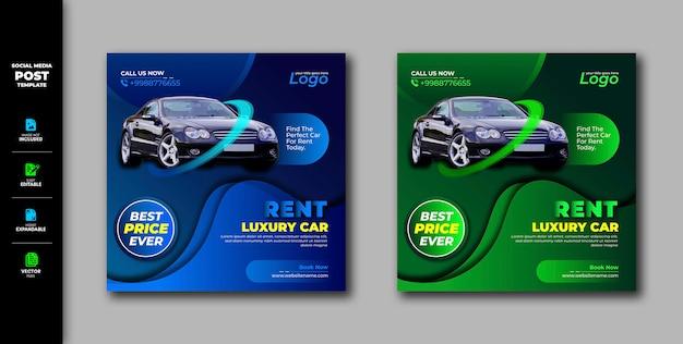 Modèle de publicité de location de voitures de location sur les réseaux sociaux