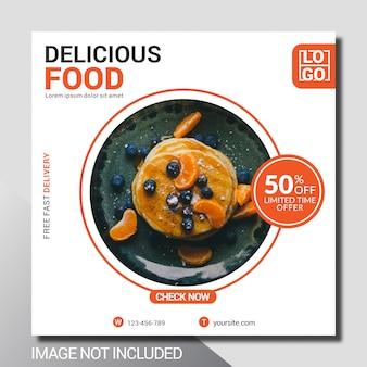 Modèle de publicité de médias sociaux culinaires