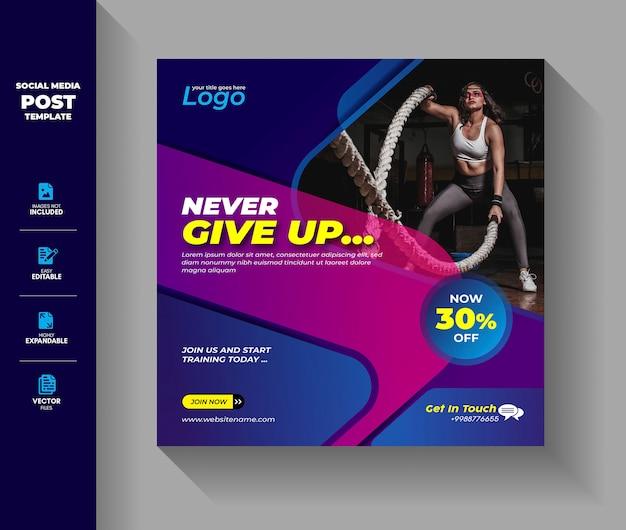Modèle de publicité de médias sociaux de gym