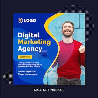 Modèle de publicité de médias sociaux de marketing créatif