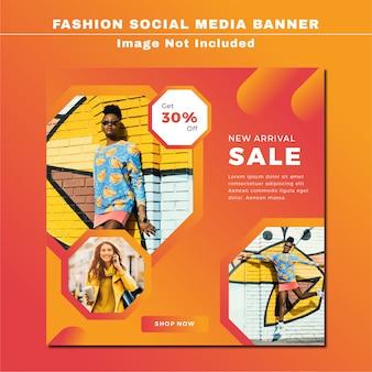 Modèle de publicité de médias sociaux de vente