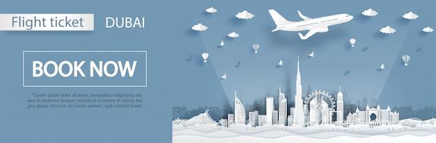 Modèle de publicité de vol et de billet avec voyage au concept de dubaï dans le style de papier découpé