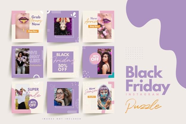 Modèle de puzzle de médias sociaux vendredi noir coloré à la mode
