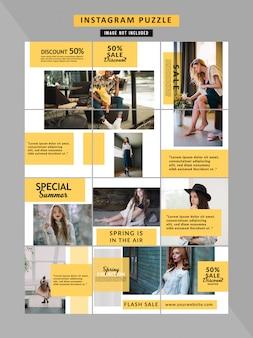 Modèle de puzzle de mode sur les réseaux sociaux