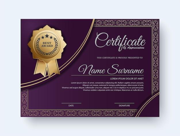 Modèle de récompense de certificat violet élégant