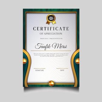 Modèle de réussite de certificat de diplôme vert de luxe