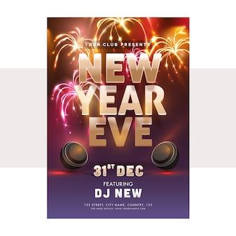 Modèle de réveillon du nouvel an ou conception de flyer avec feux d'artifice