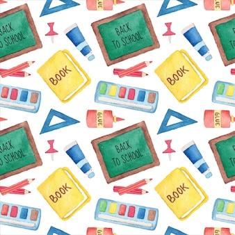 Modèle sans couture d'aquarelle retour aux fournitures scolaires