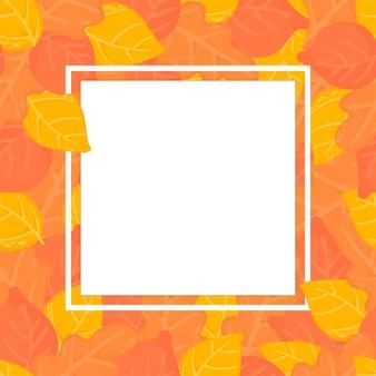Modèle sans couture d'automne avec différentes feuilles. feuilles d'automne colorées fond transparent
