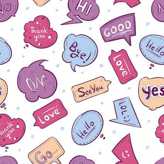 Modèle sans couture avec des bulles pour la communication parler illustration de mot