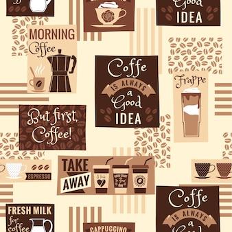 Modèle sans couture de café. modèle vectoriel