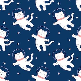 Modèle sans couture de chat de l'espace. un joli chat blanc vole dans l'espace.