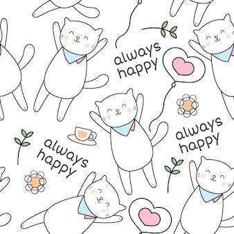Modèle sans couture de chat heureux mignon
